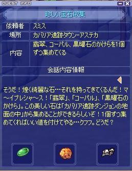 20080324185745.jpg