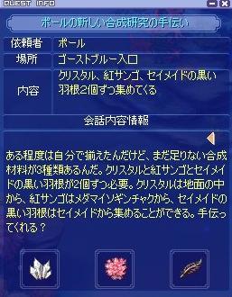 20080331180048.jpg