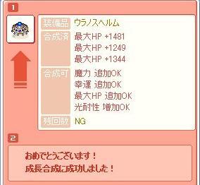 20080426183757.jpg