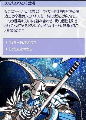 20080426184041.jpg