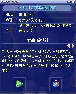 20080426184135.jpg