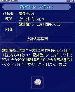 20080426184312.jpg