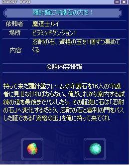 20080426184621.jpg