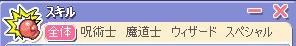 20080430184819.jpg