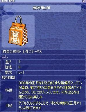 20080430184924.jpg