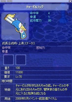 20080511230621.jpg