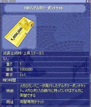 20080518073826.jpg