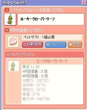 20080601153414.jpg