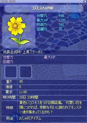 20080601153435.jpg
