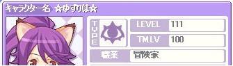 20080605180326.jpg