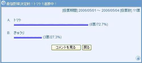 yasai2.jpg
