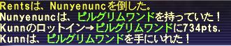 20080414_01.jpg
