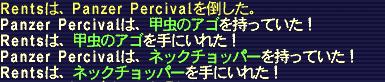 20080425_03.jpg