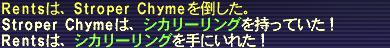20080504_01.jpg