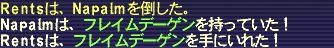 20080504_02.jpg