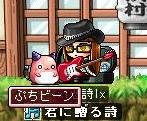 xl恋獄lx