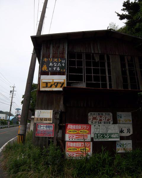 nishiura4580-1