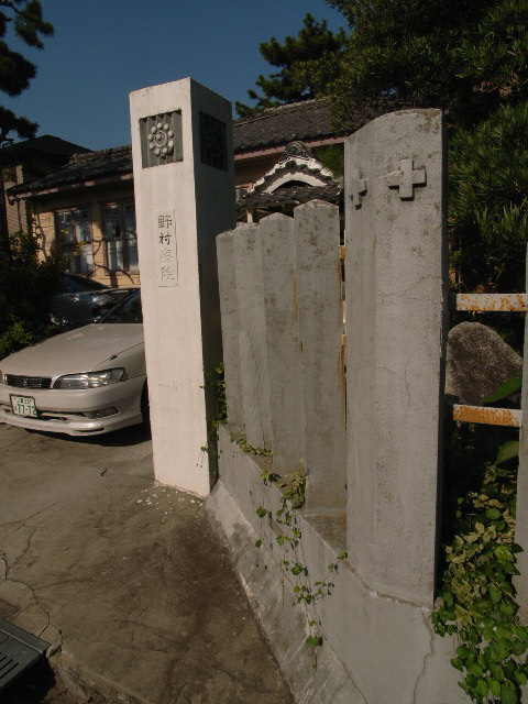 amagasuka2537.jpg