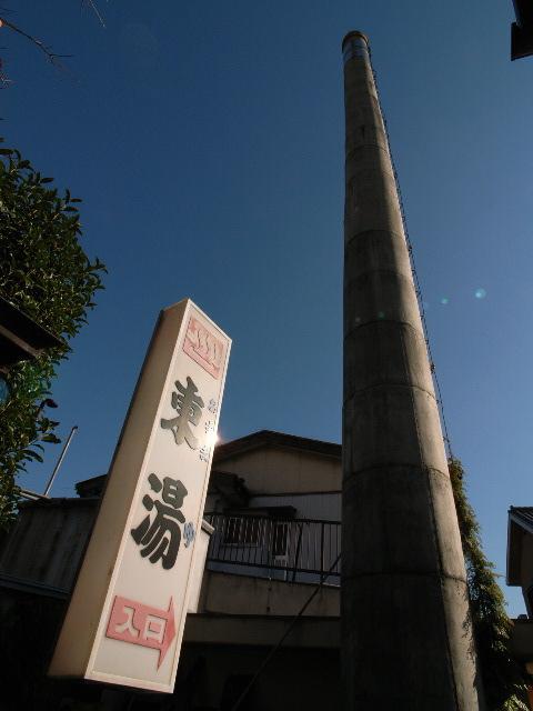 arimatsu3399.jpg