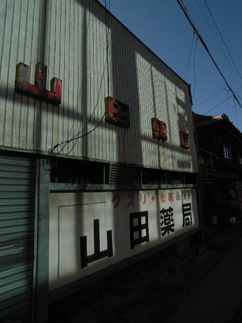arimatsu3401.jpg