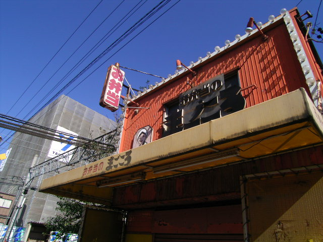 biwajima0528.jpg