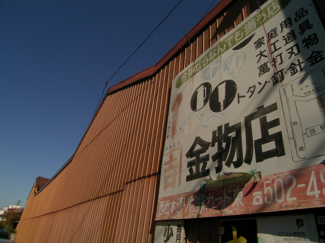 biwajima0546.jpg