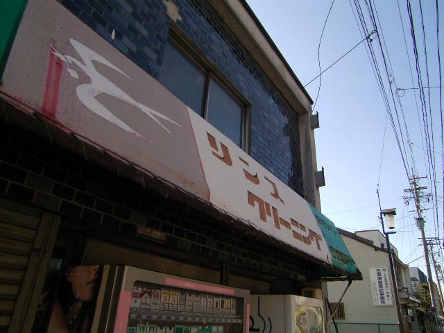 biwajima0556.jpg
