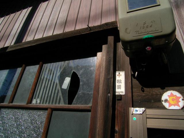 biwajima0563.jpg