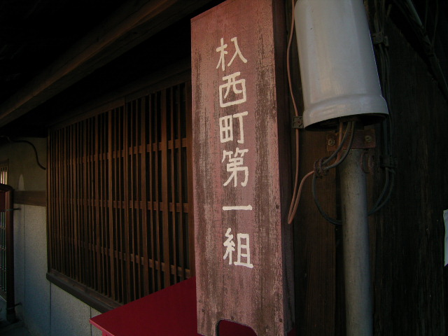 biwajima0570.jpg