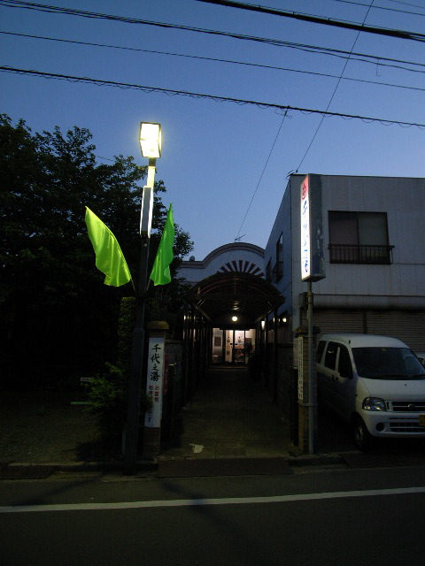 chiyonoyu1294.jpg