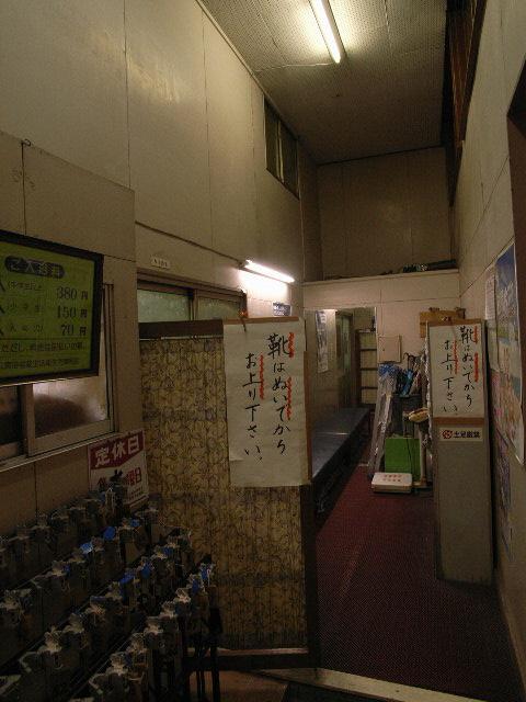 daiichi-yokujyou2258.jpg