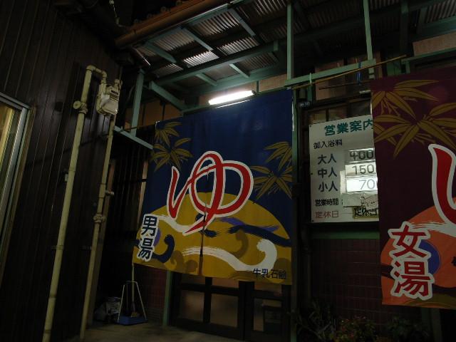 deguchiyu2551.jpg