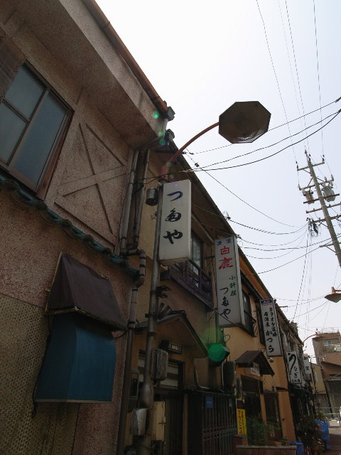 endouji3238.jpg