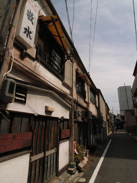 endouji3244.jpg