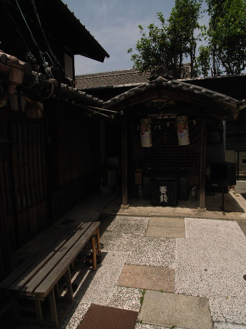 endouji3245.jpg