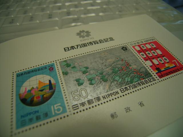 expo0175.jpg