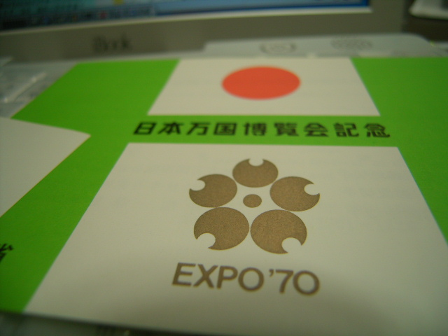 expo0178.jpg