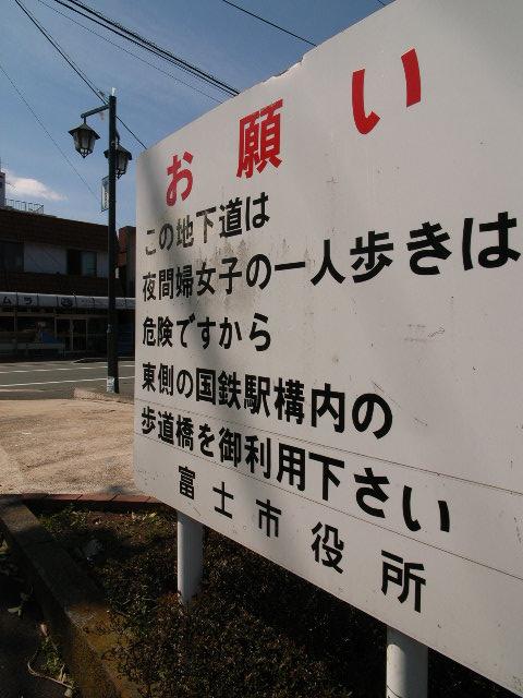 fuji4165.jpg