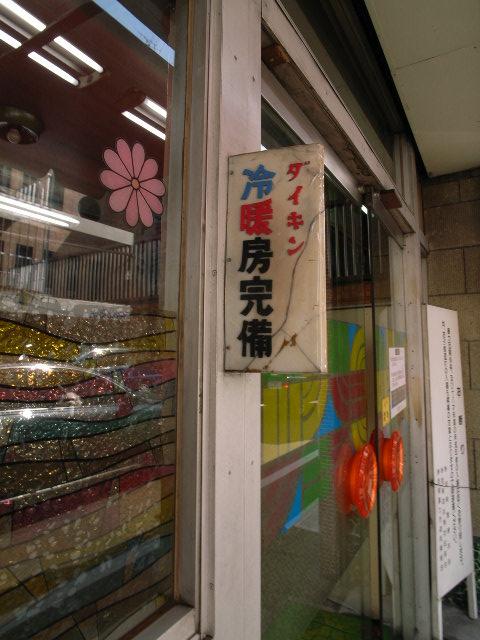 fuji4169.jpg
