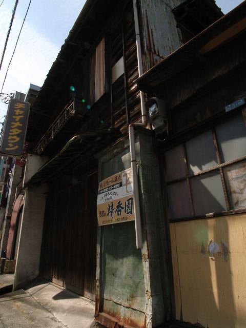 fuji4173.jpg