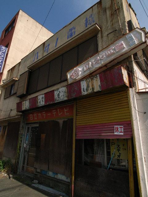 fuji4176.jpg