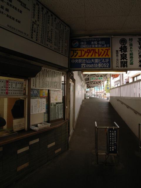 fuji4179.jpg
