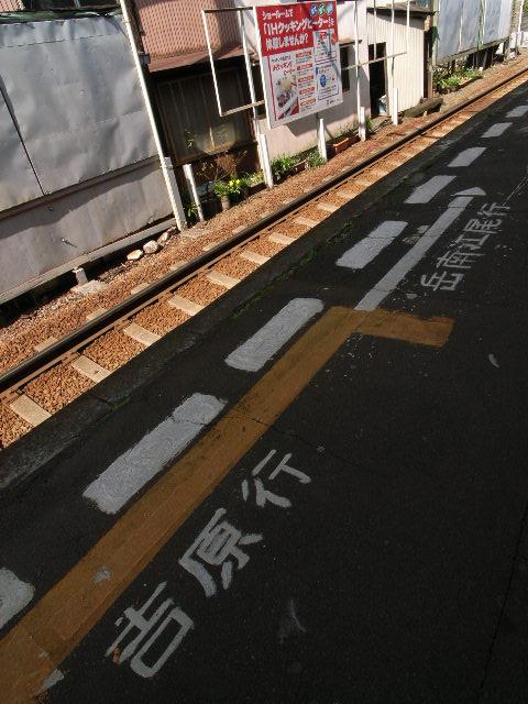 fuji4180.jpg