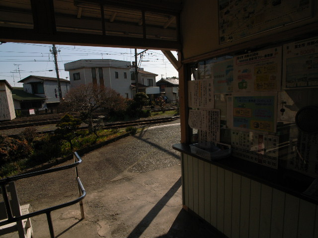 fuji4197.jpg