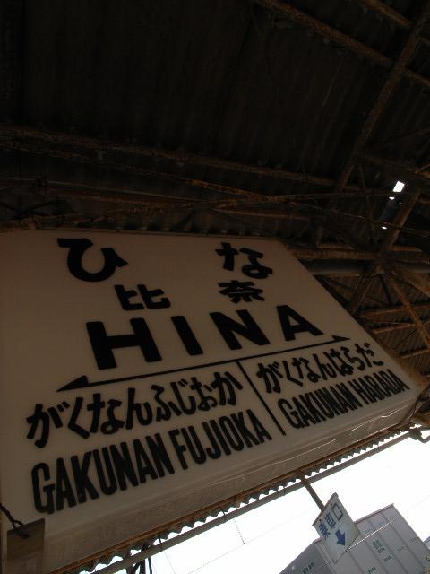 fuji4202.jpg