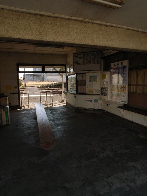 fuji4205.jpg