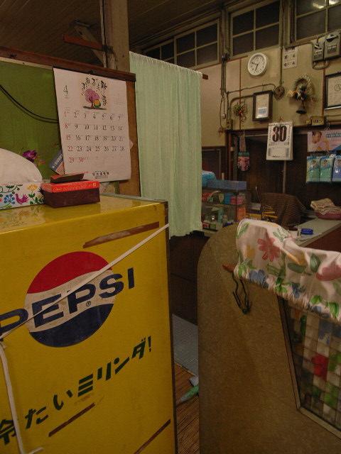 fujinoyu2995.jpg