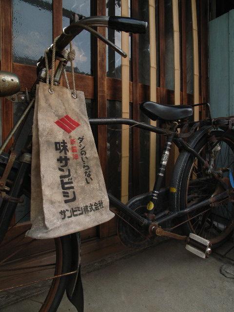 fukagawa3102.jpg
