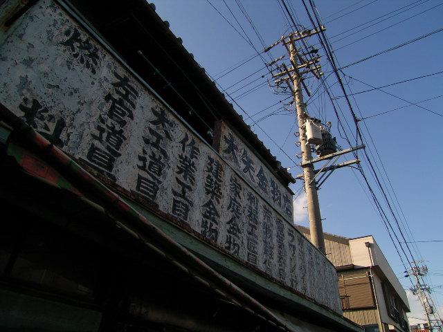 fukakawa0986.jpg