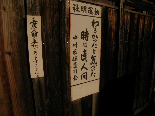 fukakawa0988.jpg
